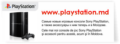 www.playstation.md